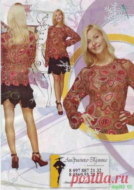 Журнал по вязанию ДУПЛЕТ — №82 — Кружевная метелица — 3 — HandMade