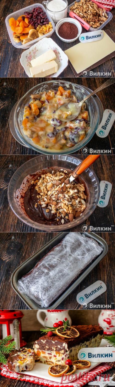 На Новый год всегда готовлю «Шоколадный слиток»: все гости говорят, что никогда не пробовали такого | Вилкин 👩🍳: рецепты и лайфхаки  | Яндекс Дзен