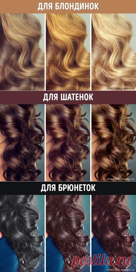 3 натуральных красителя для волос своими руками!