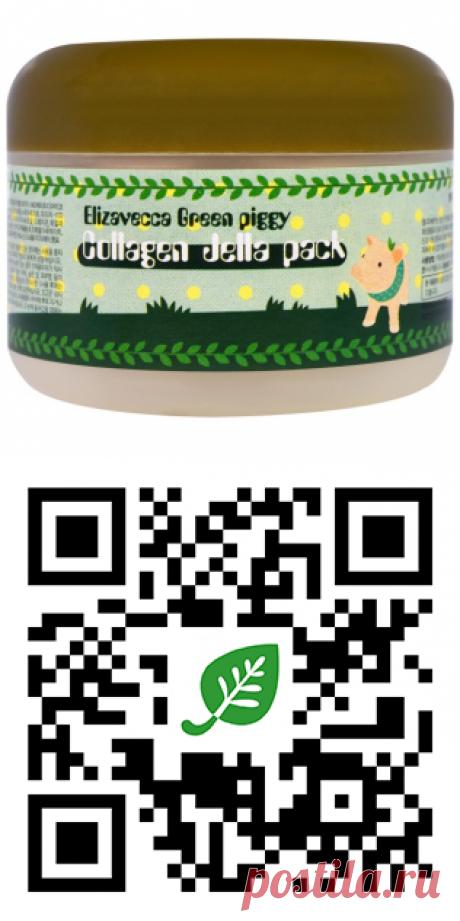 Elizavecca, Green Piggy, коллагеновая желеобразная маска для лица, 3,53 унции (100 г) - iHerb.com