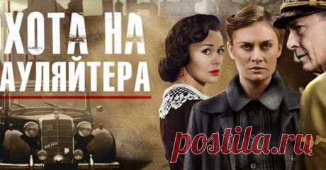 (11) Warfilm.ru - Главная
