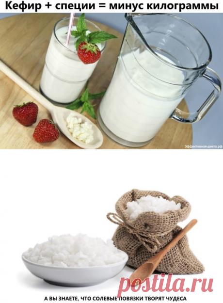 солевой раствор