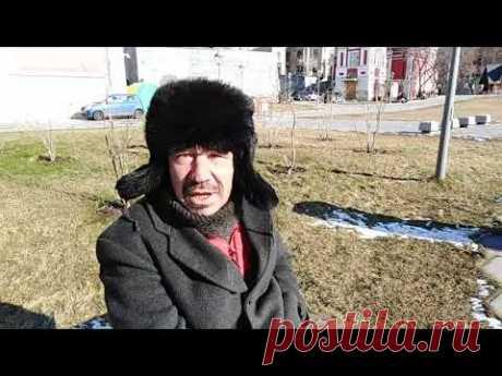 Бездомная личность в Москве.