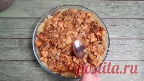 Обалденное вкусное и простое блюдо из картофеля.