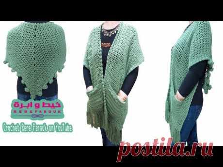 كروشيه شال مثلث بالجيوب | Crocheted triangular shawl with pockets