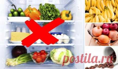 Частая ошибка: 10 продуктов, которые нельзя хранить в холодильнике