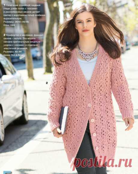 Вязаное спицами пальто с волнистым узором — HandMade