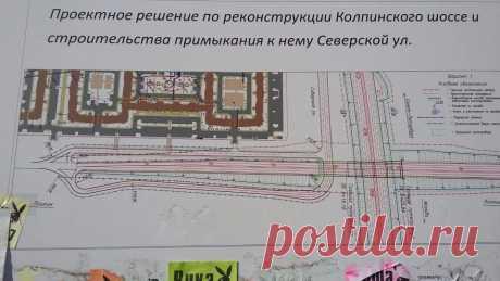 Схема Трассы Москва Санкт-Петербург славянка: 10 тыс изображений найдено в Яндекс.Картинках