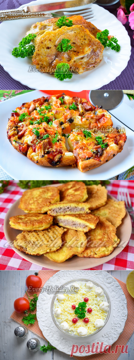 Блюда-минутки от every-holiday.ru