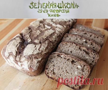 5 рецептов закваски для хлеба / Готовим дома, местная еда, рецепты / Зеленые решения для всей семьи. Green Life