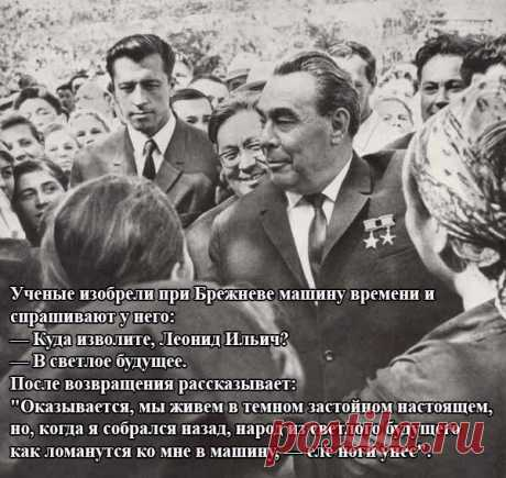 """Советский Союз был настолько """"хреновым"""", что уже 26 лет нам стараются это доказать.."""