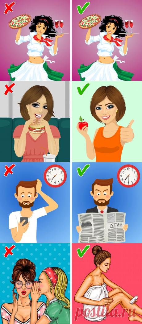 10 вещей, которые стоит перестать делать, если вы хотите разбогатеть — YouList.ru
