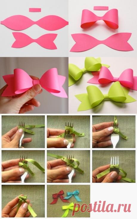 Как сделать бантик своими руками и красиво его завязать