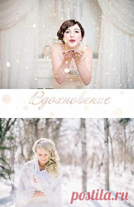 Альтернативы зимним свадебным шубкам - WeddyWood