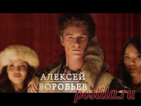 Алексей Воробьев - Мама я танцую // Чумовой Новый год