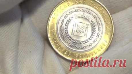 Самые Дорогие и Редкие Юбилейные монеты России