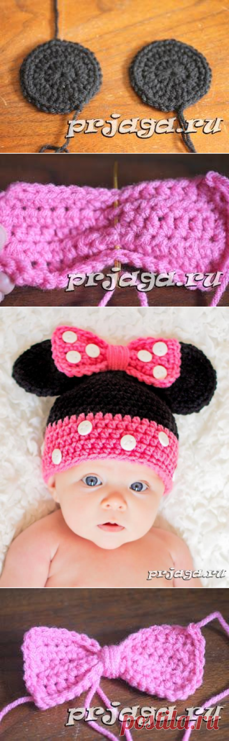 MICKEY MOUSE'S HAT