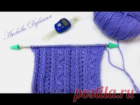 Узор спицами.  Мастер класс. Схема. Knitting pattern.