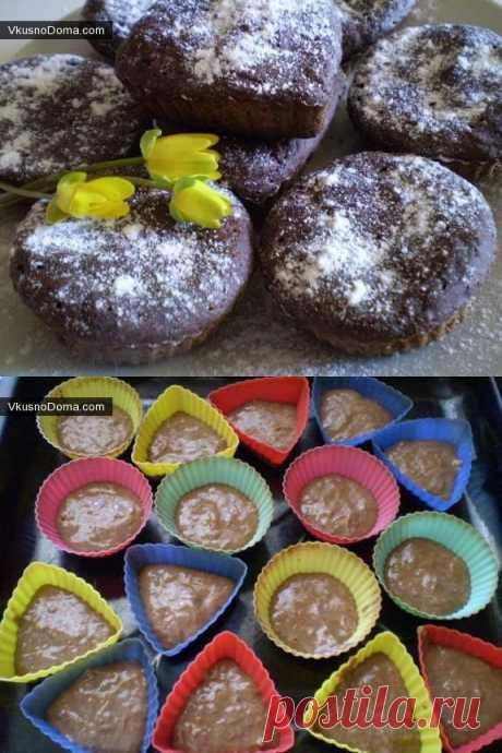 Шоколадные кексы с тыквой