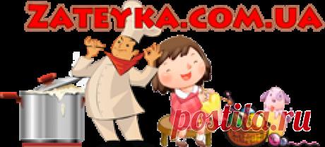 Постная вишнёвая коврижка - Затейка.com.ua - рецепты вкусных десертов, уроки вязания схемы, народное прикладное творчество