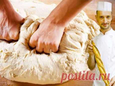 Как испечь ароматный домашний хлеб