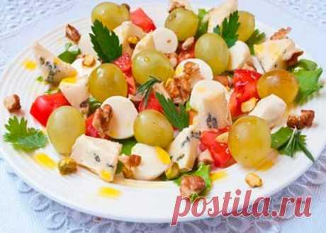Рецепт салата с сыром, виноградом и орехами — MEGOCOOKER