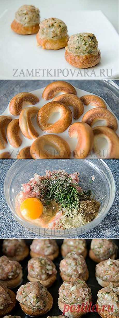 Фаршированные сушки - гениальная закуска! .