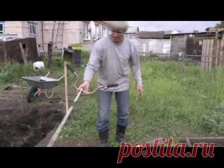 Спец-лопата, у кого болит спина