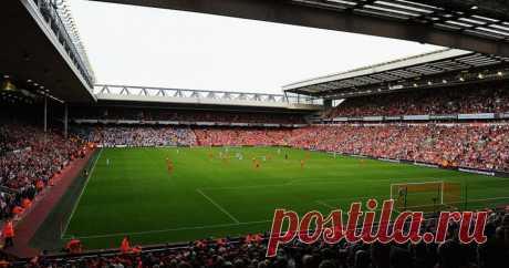 «Ливерпуль» расширит домашний стадион 12 февраля – ГЛАС. Клуб хочет привлекать еще больше зрителей на своих матчахБританское издание «Sky Sports» сообщает о желании «Ливерпуля» увеличить