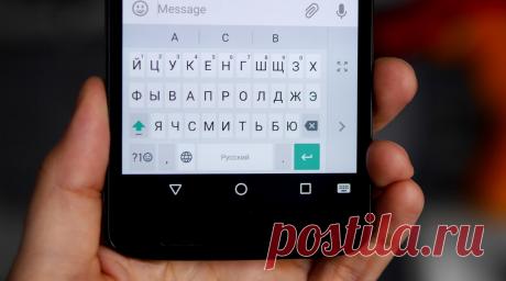 Функции клавиатуры на телефоне, о которых не знают многие пользователи | AndroidLime | Яндекс Дзен