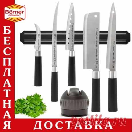 2200.5руб. 55% СКИДКА|Набор из 5 ножей AxWild + магнитный держатель и точилка для ножей|Наборы ножей|   | АлиЭкспресс Покупай умнее, живи веселее! пошив штор