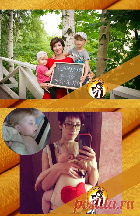 Как легко завершить грудное вскармливание | СлингоКроха | Яндекс Дзен