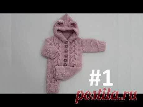 Kapüşonlu Bebek Tulumu #1- Beden Yapımı (1-2 yaş) - YouTube
