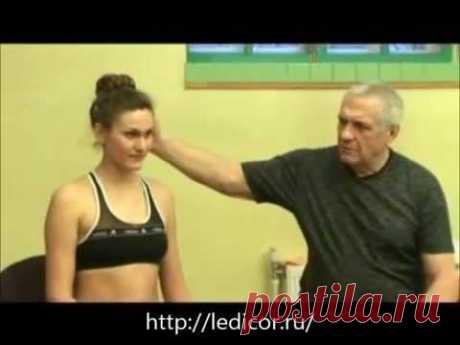 Методика Гитта при шейном остеохондрозе