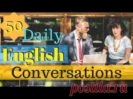 выучить английский язык / 50 основных английских разговоров