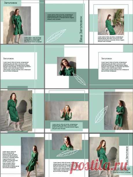 Шаблоны для оформления Instagram Green White by Shablonoved