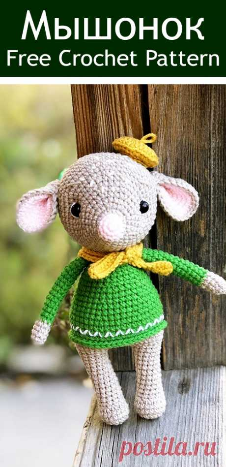 PDF Мышонок крючком. FREE crochet pattern; Аmigurumi doll patterns. Амигуруми схемы и описания на русском. Вязаные игрушки и поделки своими руками #amimore - Мышь, мышка, мышонок, крыса, rat rata, rato, ratte, szczur, szczur, mouse, ratón, maus souris, mysz myši. Amigurumi doll pattern free; amigurumi patterns; amigurumi crochet; amigurumi crochet patterns; amigurumi patterns free; amigurumi today.