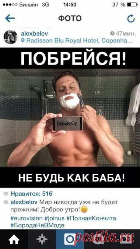 Avtandil Kaloyan – Google+