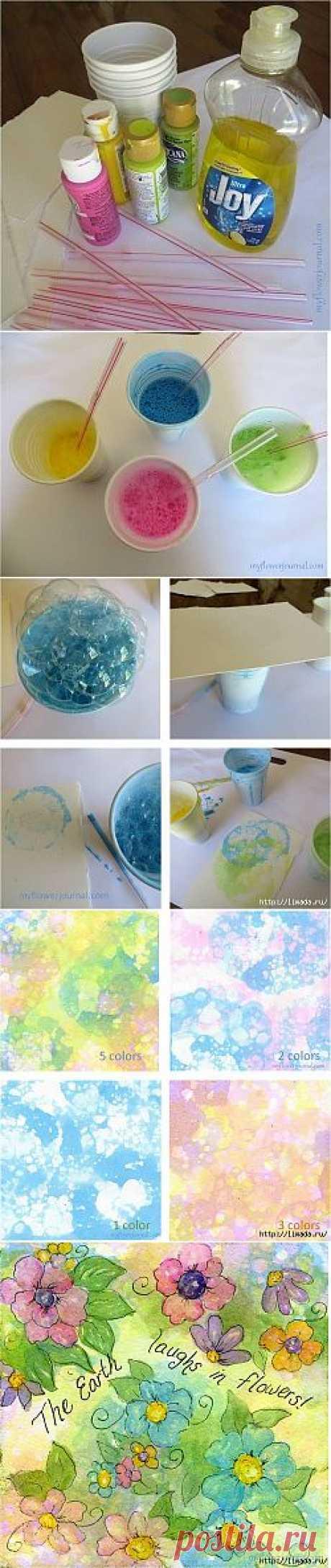 пузырьковая живопись.
