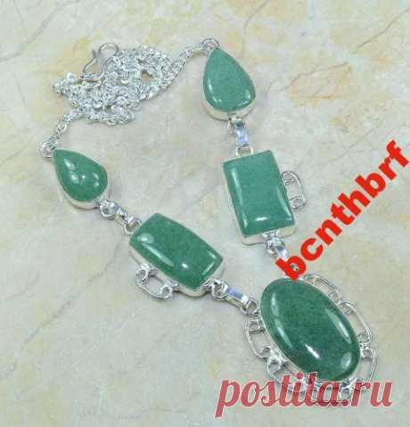Ожерелье колье натуральный АМАЗОНИТ серебро 925 пр (6287249382) - Aukro.ua – больше чем аукцион