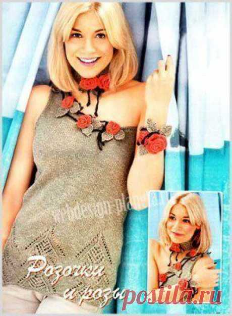 Top with roses, a necklace and a bracelet (knitting by spokes)