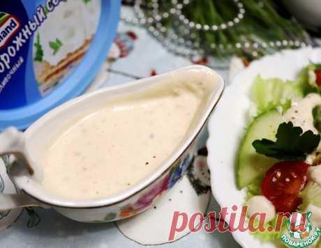 Сливочный пряный соус для овощных салатов – кулинарный рецепт