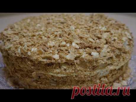 ¡Al alquitrán la más torta simple y más sabrosa Napoleón!