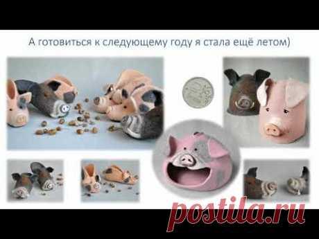 Шерстиваль 2018. О.Демьянова НОС & КЛЮВ