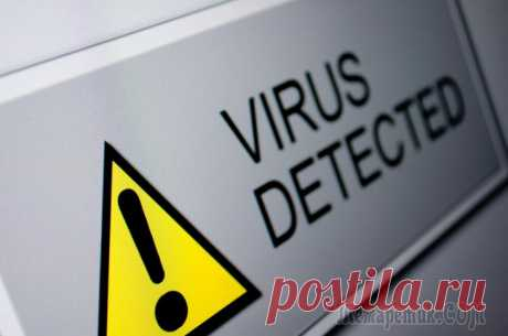 Лучшие утилиты для удаления вирусов и вредоносных программ