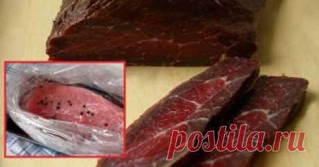 В 100 раз лучше, чем нарезка из салями! Делаю раз в 2 месяца, хватает надолго.  Самый старый способ приготовления мяса заключается в  его практическом отсутствии. Нам стало так привычно жарить, запекать и  варить продукты, что наиболее естественный способ обработки — вяление — о…