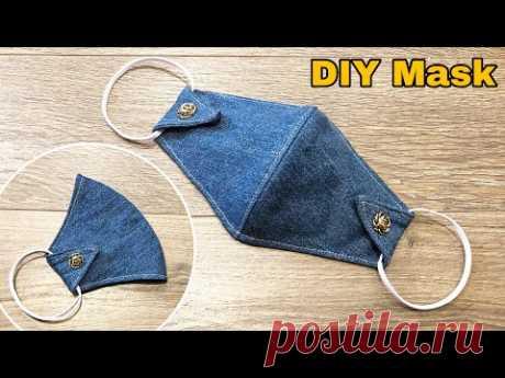 Mascarilla DIY de Jeans   Tutorial de costura de mascarillas   Hacer una mascarilla en casa