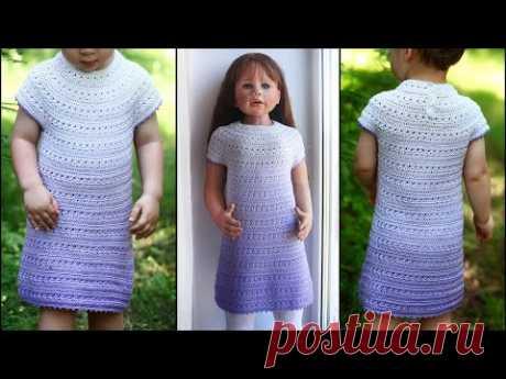 Детское платье крючком   Круглая кокетка, росток   Подробный МК + схема   2 часть