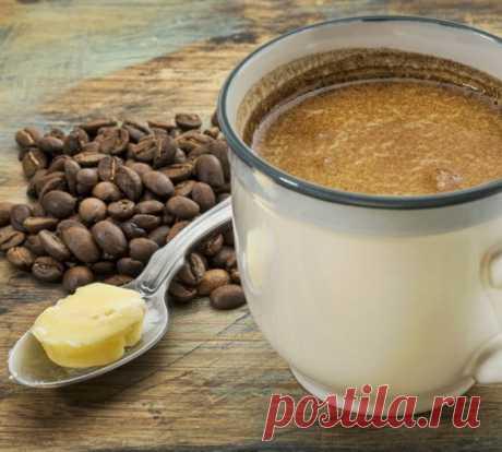 Преврати свой утренний кофе в мощный жиросжигатель!
