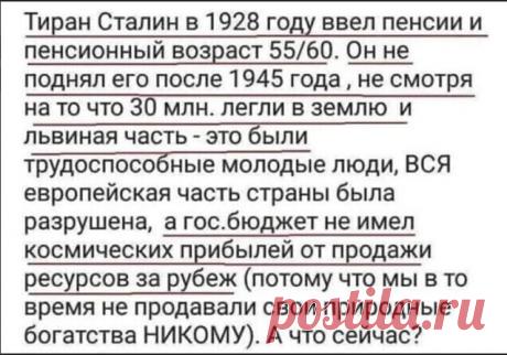 Лариса Богачева | ВКонтакте